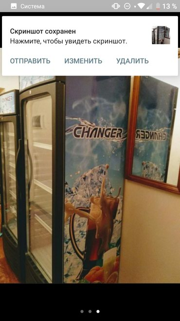 Продаю холодильник в Бишкек