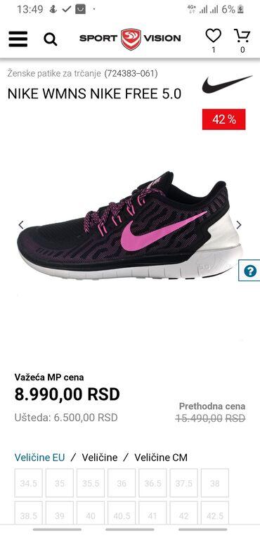 Nove patike Nike free 5.0 ORIGINAL kupljene u Sport Vision broj 38