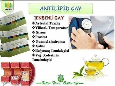 Bakı şəhərində Antilipid çayı