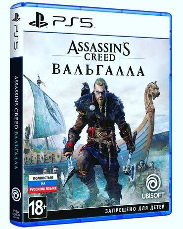 bmw 5 серия 525i 5mt - Azərbaycan: PlayStation5 oyunu Assassinss greed valhalla rus ve ingilis dillerinde