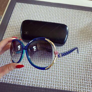 Chanel naocare - Srbija: CHANEL original naocare u kutiji potpuno nove  Dobila ih na poklon a n
