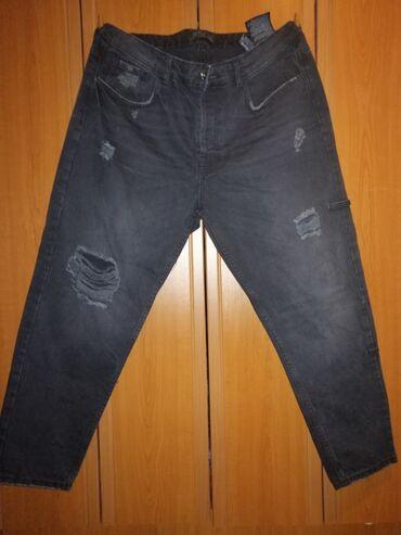 Pink jeans farmerke - Srbija: Farmerke (46 broj kupljeno u Zari) u odlicnom stanju nosene prosle zim