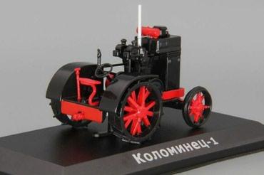 промо модель в Кыргызстан: МАСШТАБНАЯ модель трактора КОЛОМИНЕЦ-1 Hachette МАСШТАБ 1:43