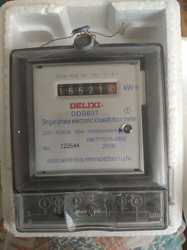 Продаю счётчик электрический