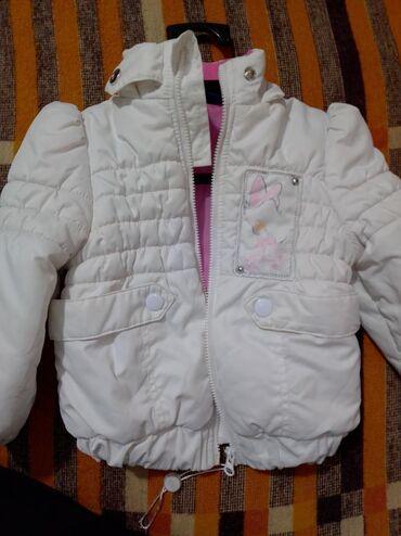 Disney Zimska topla jakna za devojčice, veličina 9 ali odgovara do