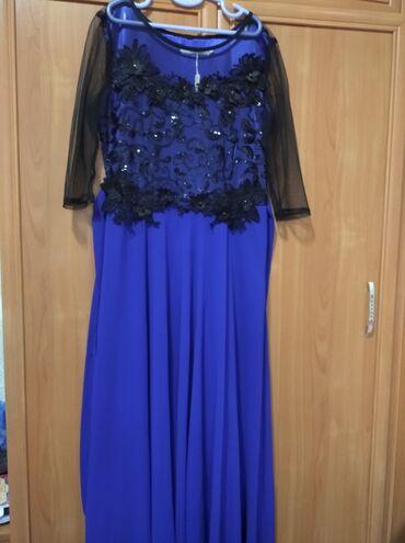 вечернее платье 48 50 размер в Кыргызстан: Продаю очень шикарное длинное вечернее платье размер 48-50