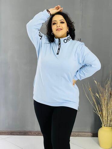 Толстовки - Кыргызстан: Женские кофты  Отлияного качества ❤Ткань х.б Размеры 50-56