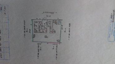 Продаю дом Большой участок. 12 соток. Дом находится в районе центра в Бишкек