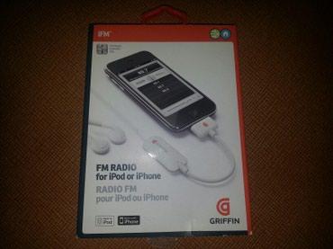 Ραδιοφωνικός δέκτης FM STEREO γιά iPhone 2g,3g,3gs και iPod touch