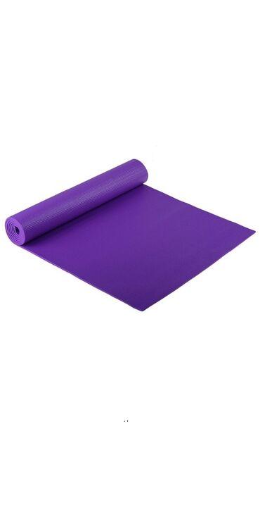 Коврики для йогиСупер качество3 разные расцветкиДлина: 173смШирина