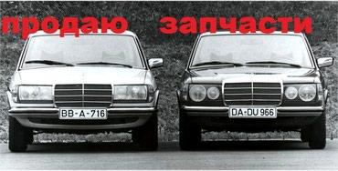 Mercedes-Benz 1982 в Бишкек