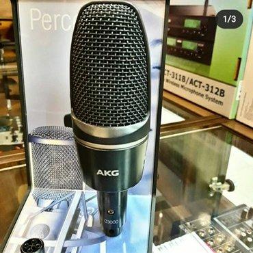 """Студийные микрофоны - Кыргызстан: Студийный микрофон от австрийского бренда """"AKG""""•Модель"""