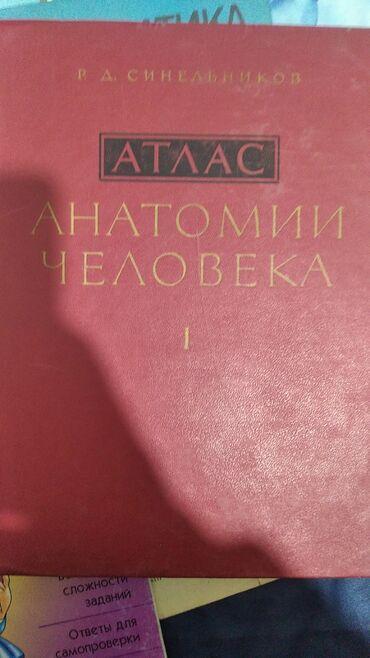 читалка книг купить в Кыргызстан: Книги, журналы, CD, DVD