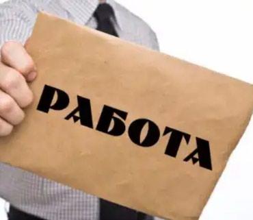 Дордойго айлыкка иштегенге грузчик бала керек 18 -22 жашта в Бишкек