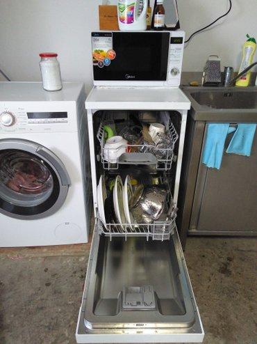 посудомоечная машина siemens 45см производства германия бу 6месяцев со в Лебединовка