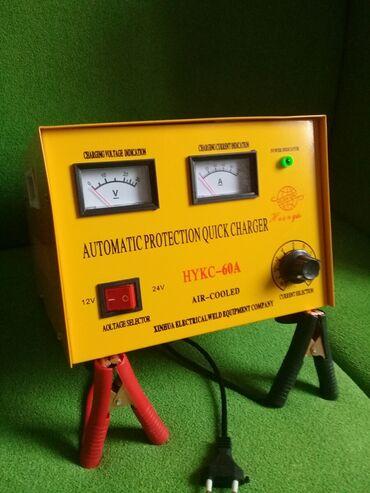 аккумуляторы для ибп yoso в Кыргызстан: Зарядное устройство. 60 Ампер. 12В/24В. Для автомобильного аккумулято