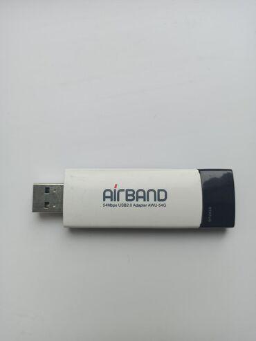 вайфай-адаптер в Кыргызстан: Вайфай передатчик (WiFi адаптер) для настольного компьютера.Есть