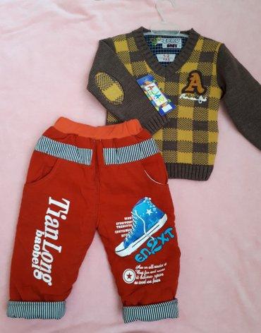кофта новая на 1-2 годика за 200 сом, штаны утеплённые новые на 1-2 го в Бишкек