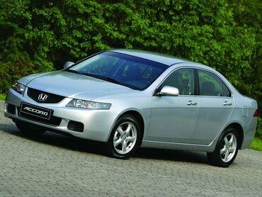 Транспорт - Ала-Тоо: Honda Accord 2 л. 2003