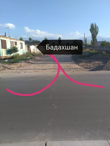 Сдаю участок 8 соток под бизнес: под в Бишкек