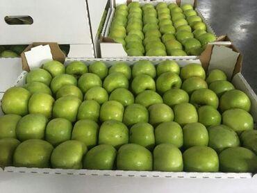 Яблоки Голден оптом Качество Калибр 65-75 +Минимальный Заказ 2 Тонны