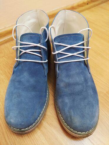 Antilop - Srbija: Kožne svetloplave duboke cipele (br. 38). Prodajem duboke antilop (unu