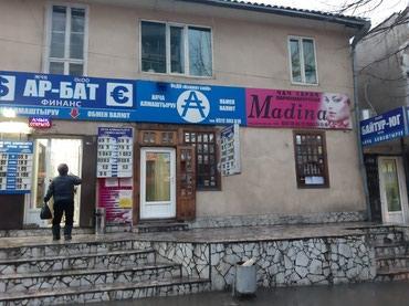 Срочно сдаю помещение 30 кв.м на в Бишкек