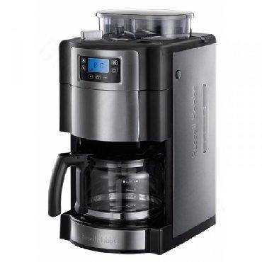 delonghi фильтр для кофемашины в Кыргызстан: 1105 - Кофемашина RUSSELL HOBBS 20060-56- Удобный встроенный фильтр