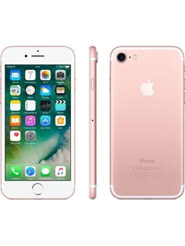 Б/У iPhone 7 128 ГБ