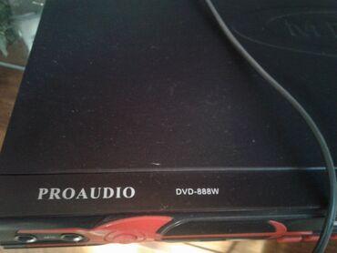 диски музыка в Кыргызстан: Продаётся DVD видеоплеер, поддерживает все форматы.Новый практически