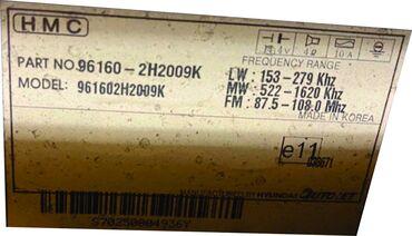 qadın üçün dəri krosovkalar - Azərbaycan: Hyundai Elantra 2007 model üçün zavod istehsalı maqnitola, disk, radio