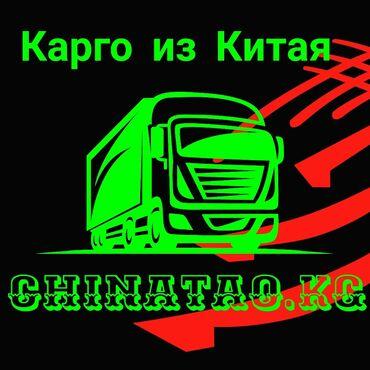 уаз бортовой бишкек in Кыргызстан | АВТОЗАПЧАСТИ: Карго из Китая, Доставка из Китая Предлагаем грузоперевозки из