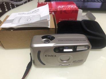 рабочий фотоаппарат в Кыргызстан: Фотоаппарат пленочный, в отличном состоянии рабочий, приобретали в