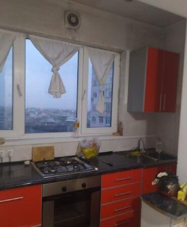 вторичная недвижимость в Кыргызстан: Продается квартира: 1 комната, 31 кв. м