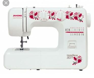 швейная машина веритас цена в Кыргызстан: Janome швейная машина швейная машина janome, elna! janome 1225s