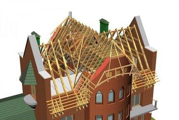 строительство и ремонт в Кыргызстан: Кроем крыши любой сложности.Ремонт крыш. Мягкой кровли. Ремонт и заме
