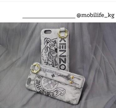 чехлы книжки для телефонов в Кыргызстан: Чехол на айфон с подставкой, стильные чехлы от Kenzo, и Hrome