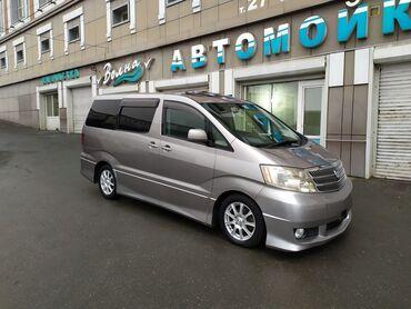 Тойота минивэны - Кыргызстан: Toyota Alphard 3 л. 2004 | 170000 км