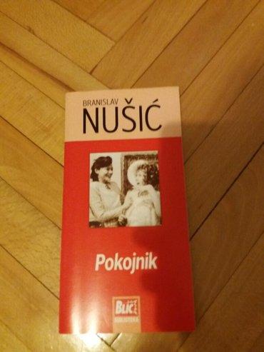 Nusic Pokojnik - Belgrade