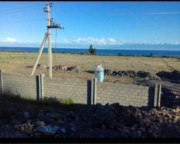 Продаю или меняю участок на берегу в Кызыл-Суу
