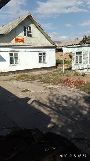 недвижимость в бишкеке in Кыргызстан   ПРОДАЖА КВАРТИР: 70 кв. м, 6 комнат, Утепленный, Забор, огорожен