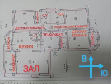 работа для детей 10 11 лет бишкек in Кыргызстан   ШКОЛЬНАЯ ФОРМА: Элитка, 4 комнаты, 186 кв. м Лифт