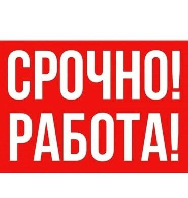 Электрик требуется - Кыргызстан: Требуется мастер сто!Ходовщикимотористыинжекторщикиэлектрикизарплата