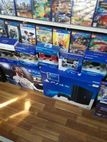 Bakı şəhərində PlayStation 4