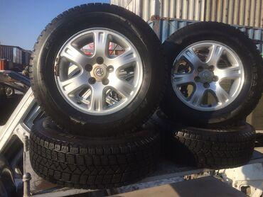 диски на w211 в Кыргызстан: Диски Тойота Хайлендер Резина MAXXIS 215/70 R16