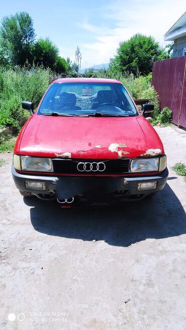 Транспорт - Тюп: Audi 80 1.8 л. 1987