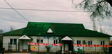 Дом+дейст.магазин+ кафе на 80 человек в Кара-Балта