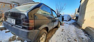 купить завод в Кыргызстан: Seat 1.5 л. 1990   1111111 км