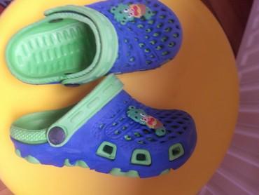 Papuče za dečake  velicina 26 ug 15 cm  kao nove✔ cena 300 din✔ - Belgrade