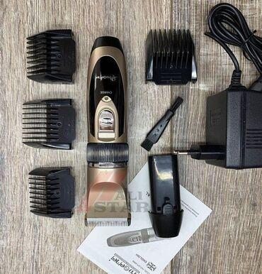 Машинка для стрижки волосТриммер – обязательное приобретение для того
